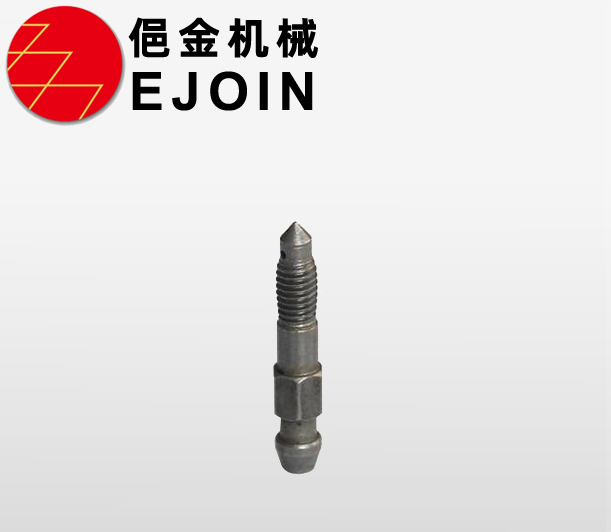 Automobile vacuum pump oil inlet joint, automobile engine pin, automobile oil volume adjusting screw
