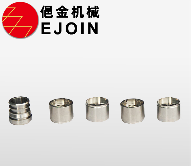 Mechanical parts, CNC machining, machining center machining, turning and milling compound machining