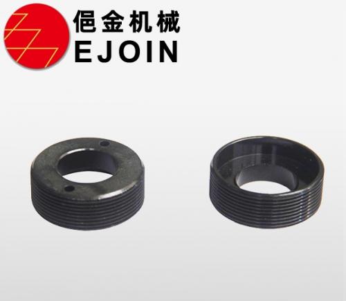 Aluminum nut, black hard anodized