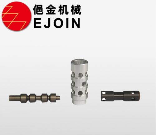 Aluminum 6061, 6082, 2024, surface anodizing, stem spool, CNC machining