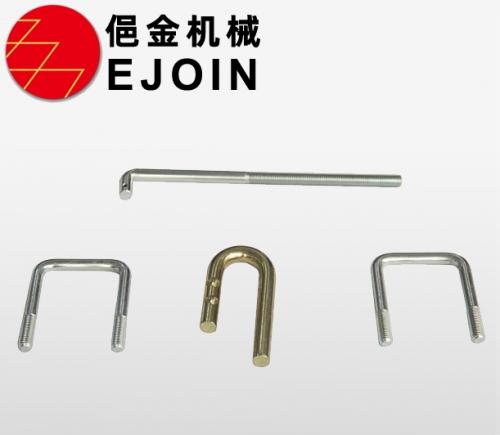 Stamping parts, bending parts